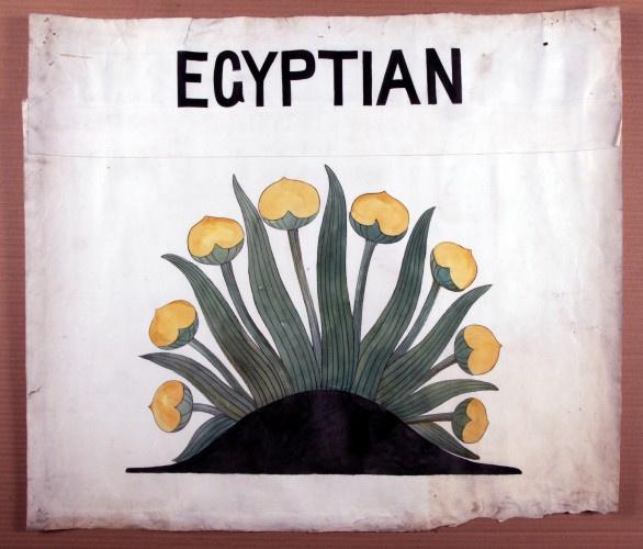 William Morris. Sample of Egyptian Design III