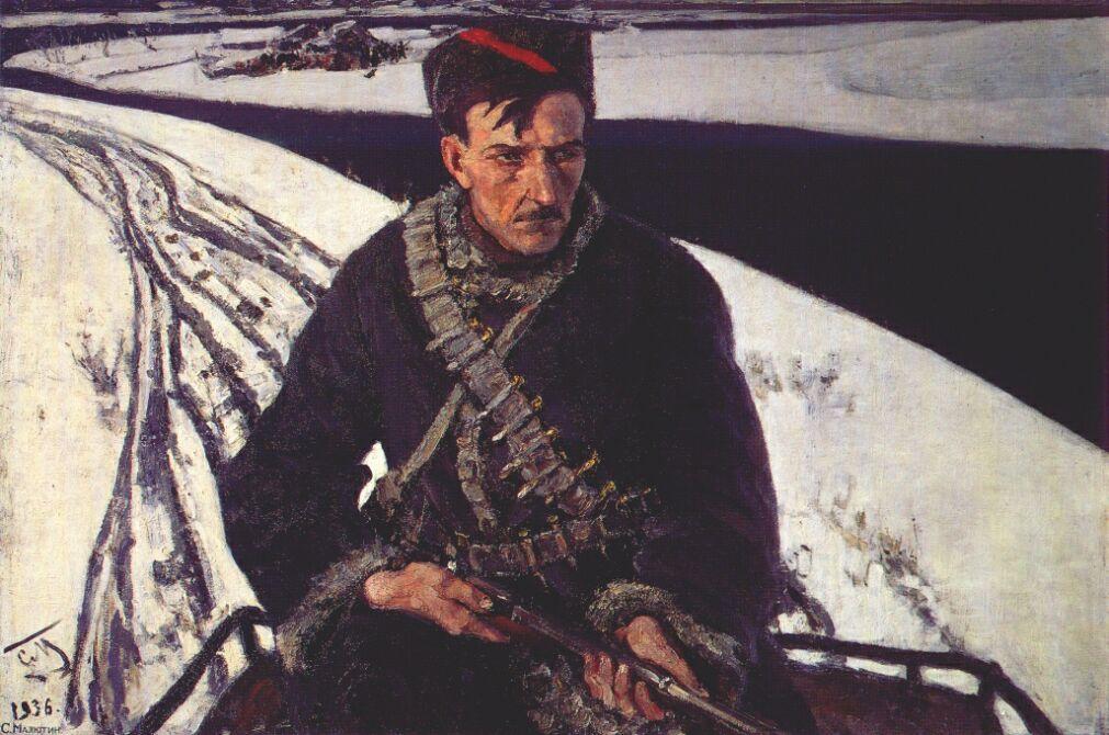 Сергей Васильевич Малютин. Партизан