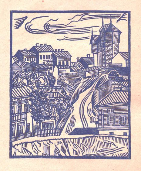Zinoviy Isaakovich Gorbovets. Vitebsk. The windmill