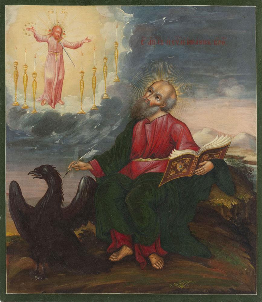 Иконопись. Видение Иоанна Богослова
