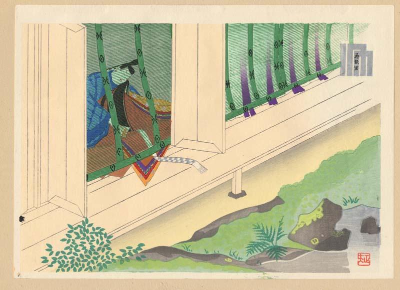 Ямада Сеин. У окна