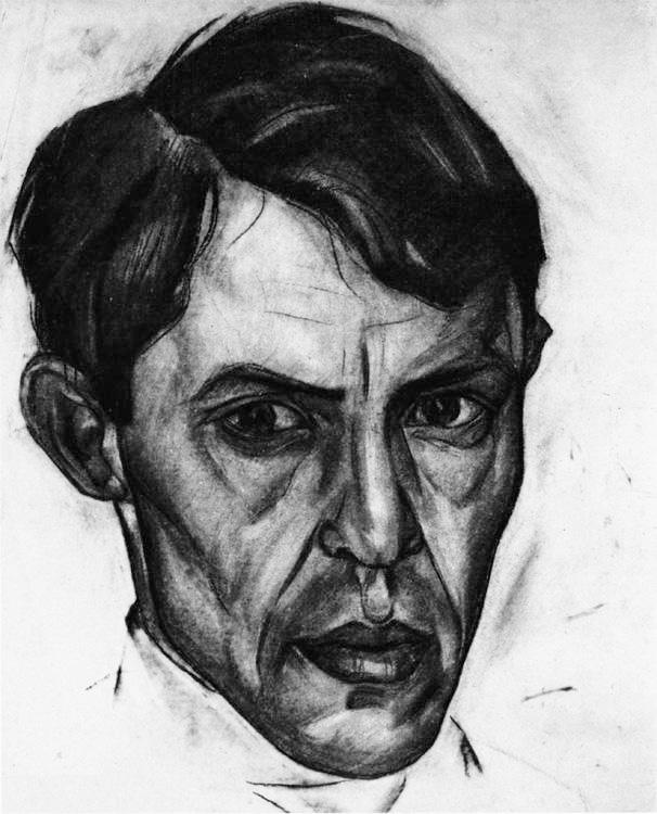 Александр Александрович Дейнека. Мужской портрет