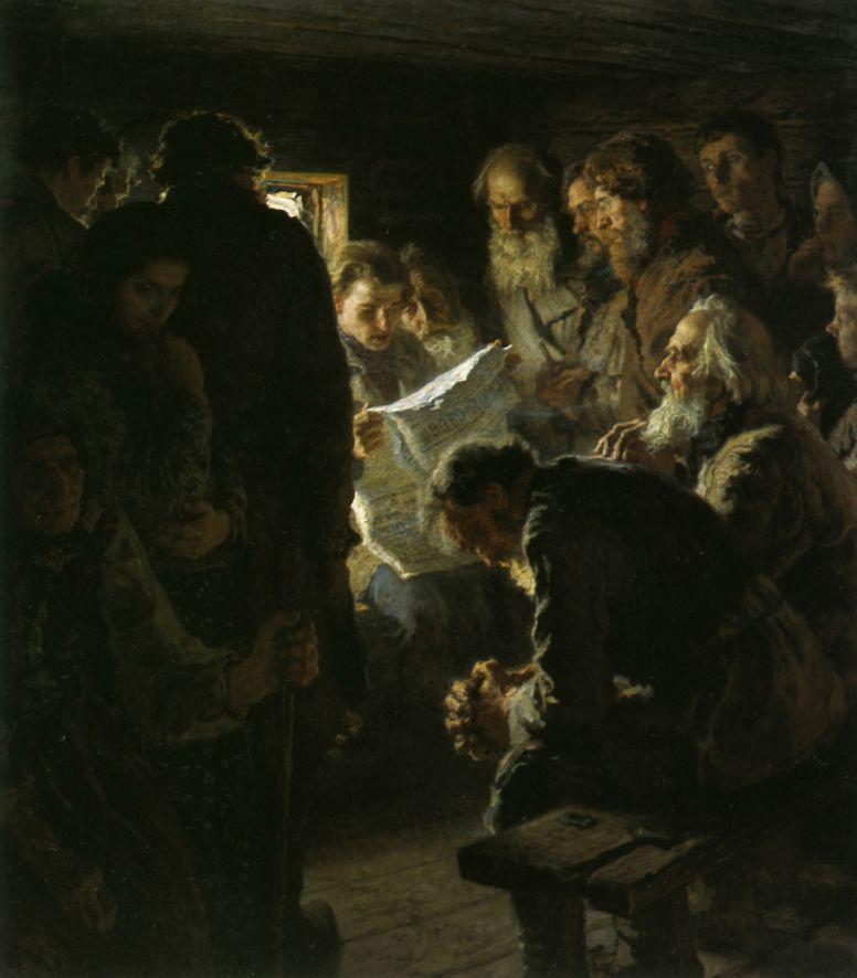 Николай Петрович Богданов-Бельский. Вести с войны. За чтением газеты