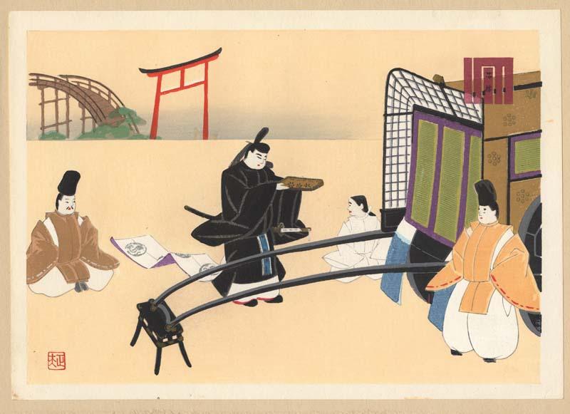 Ebina Masao. Communication