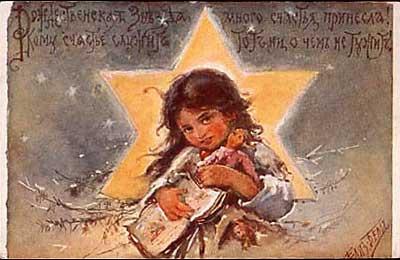 Елизавета Меркурьевна Бём (Эндаурова). Рождественская звезда много счастья принесла!