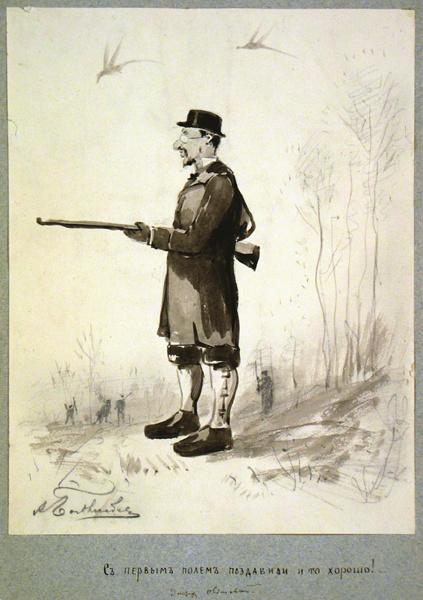 Алексей Петрович Боголюбов. Карикатура на доктора Ольшевского