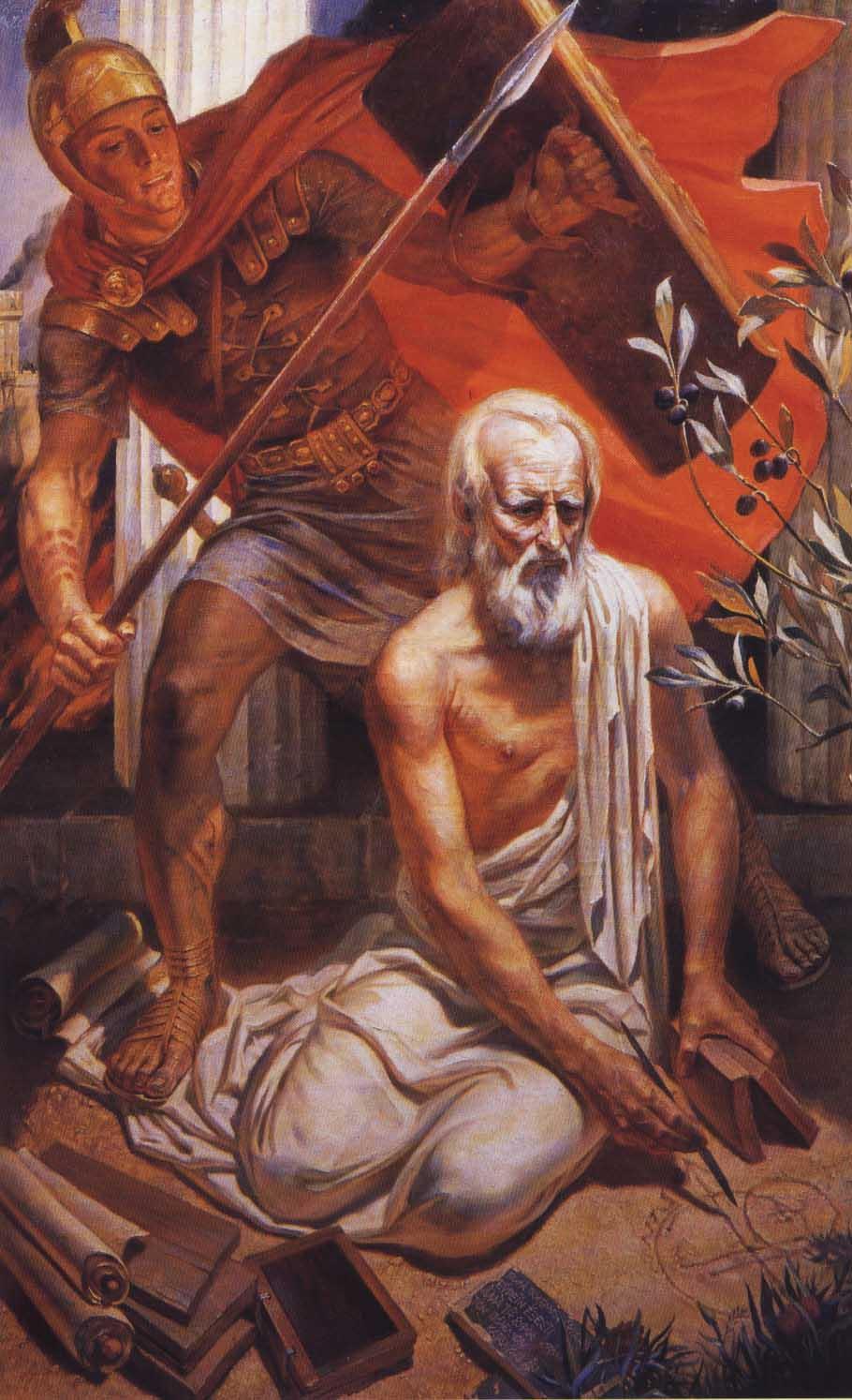 Yuri Vladimirovich Pugachev. Archimedes