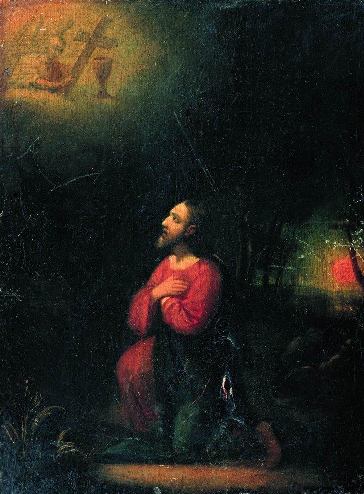 Илья Ефимович Репин. Моление о чаше