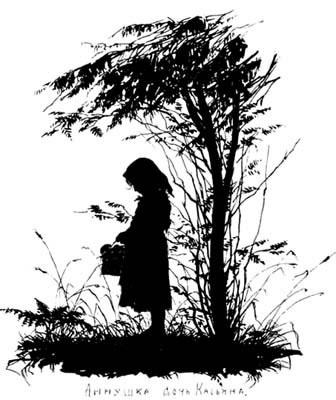 Елизавета Меркурьевна Бём (Эндаурова). Девушка под деревом