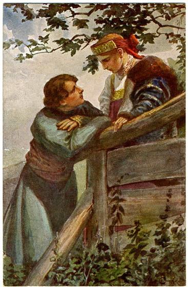 Сергей Сергеевич Соломко. У забора