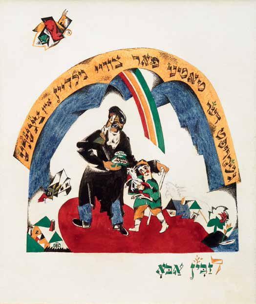 "El Lissitzky. Illustration for the book ""had Gadya"" (""Goat"")"