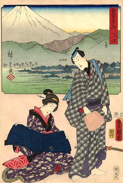 Хиросигэ Кунисада. Мужчина и женщина