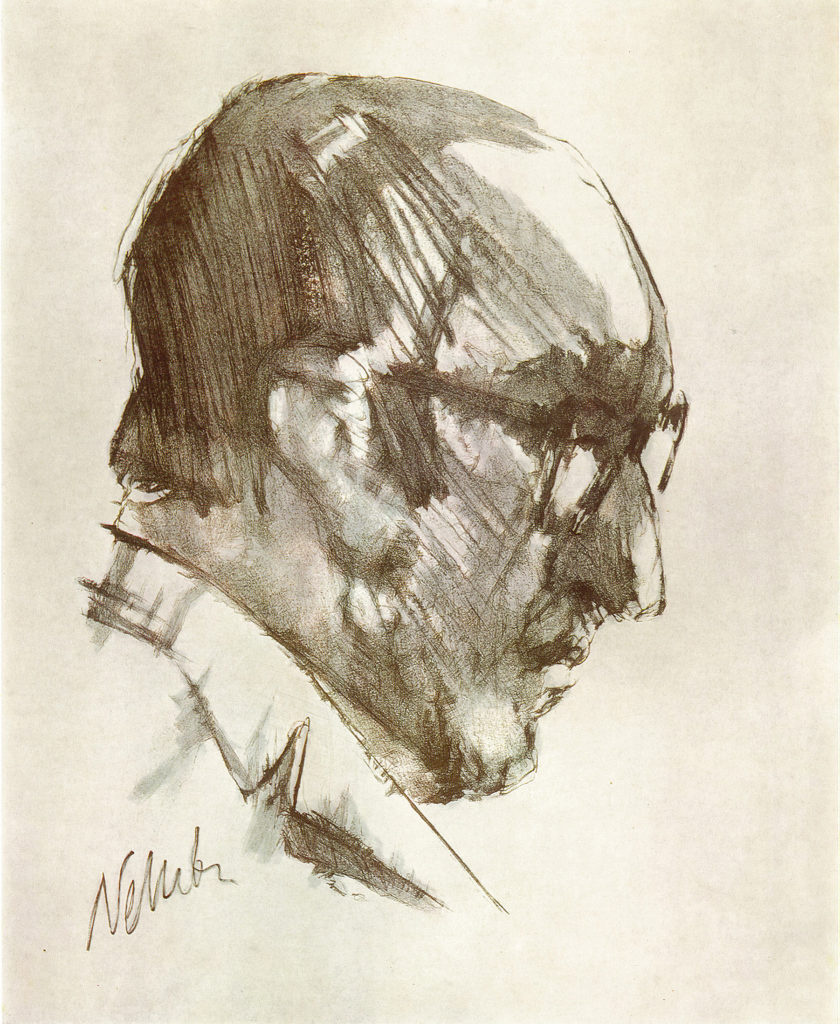 Владимир Максимович Соколов. Portrait of Pablo Neruda