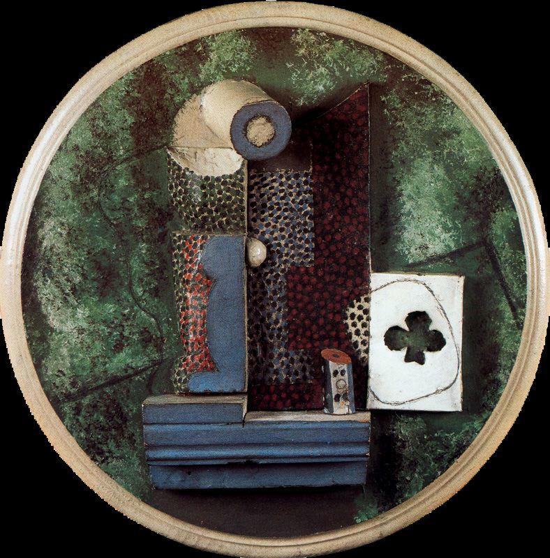 Пабло Пикассо. Трубка и карта