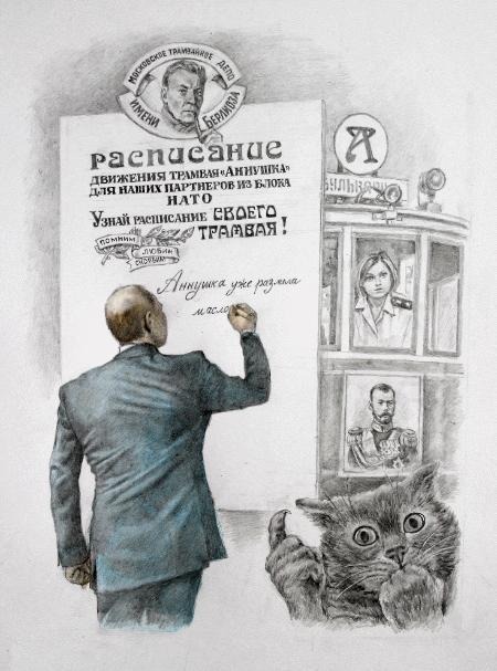Александр Петрович Ботвинов. Узнай расписание своего трамвая