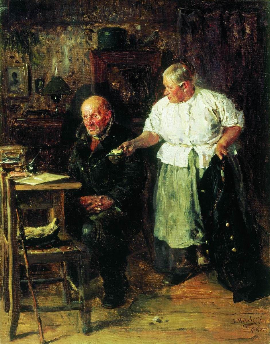 Vladimir Egorovich Makovsky. Reprimand