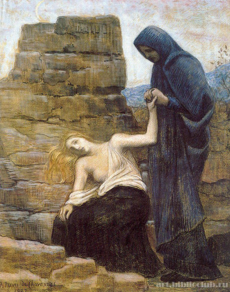 Pierre Cecil Puvi de Chavannes. Compassion