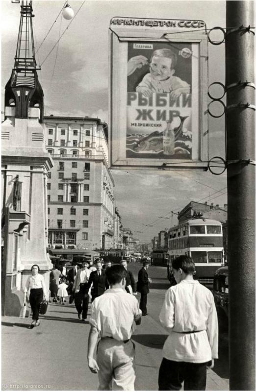 Historical photos. Advertising fish oil on the square of the Belorussky railway station in Moscow