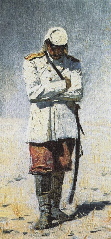 Василий Васильевич Верещагин. Туркестанский офицер, когда похода не будет