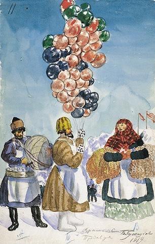 Boris Kustodiev. The seller of balloons at the fair