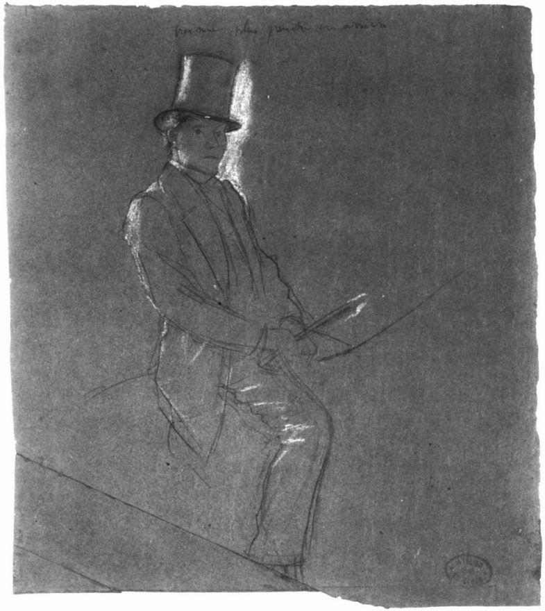 Эдгар Дега. Портрет всадника