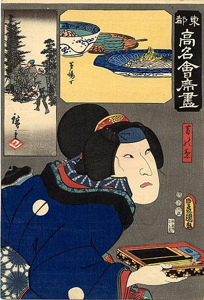 Хиросигэ Кунисада. Мужчина в синем
