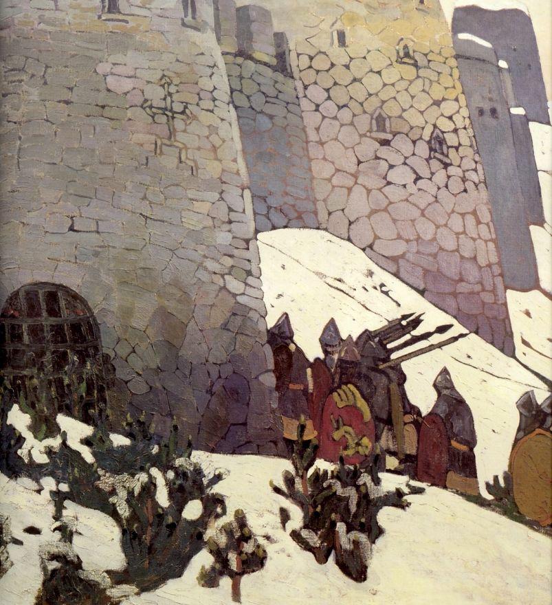 Николай Константинович Рерих. Дозор
