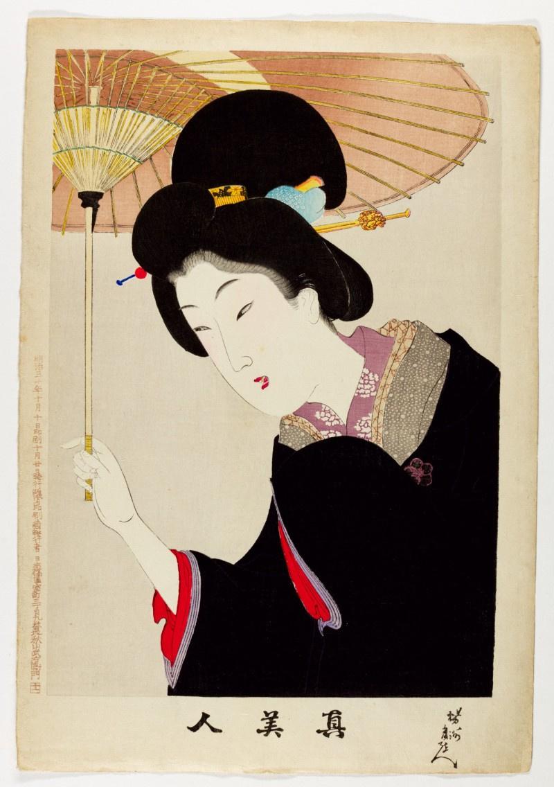 """Toyohara Chikanobu. Series """"Portraits of True Beauties"""" II"""