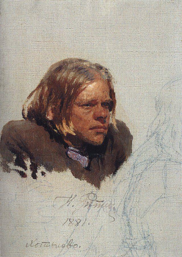 Илья Ефимович Репин. Голова горбуна