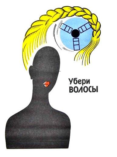 """Джолико Иосифович Агаян. """"Убери ВОЛОСЫ"""""""