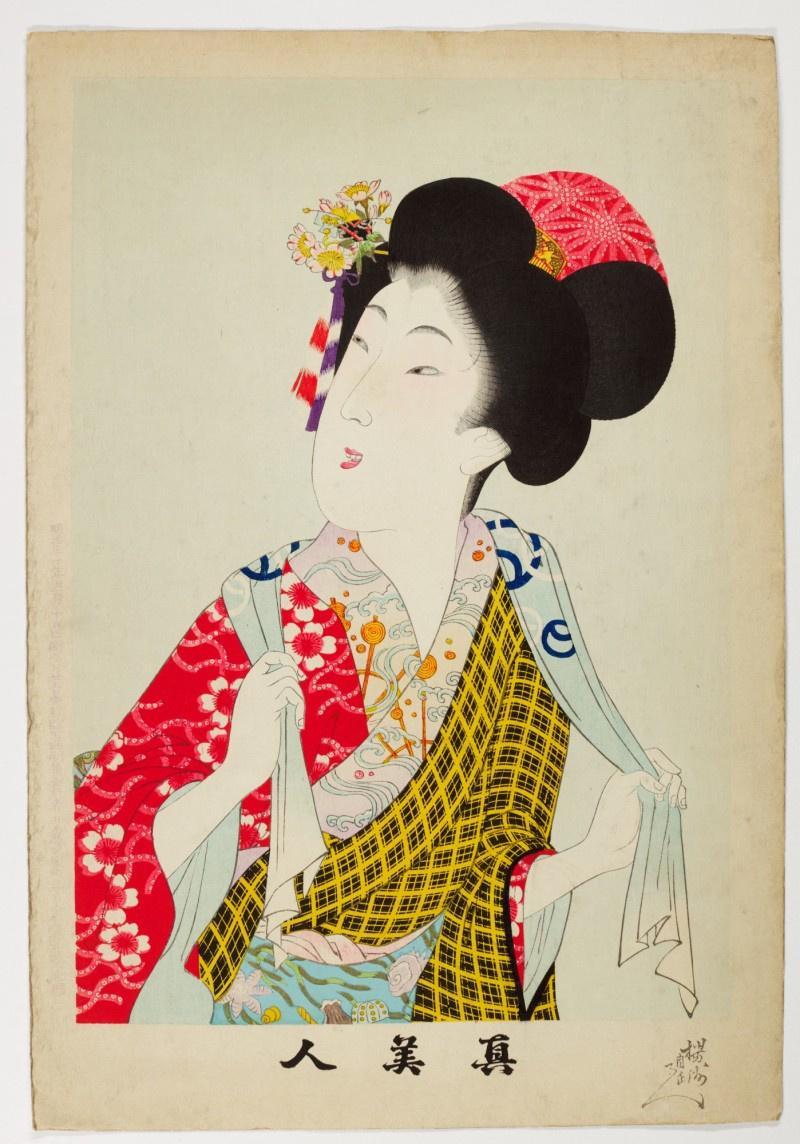 """Toyohara Chikanobu. Series """"Portraits of True Beauties"""""""