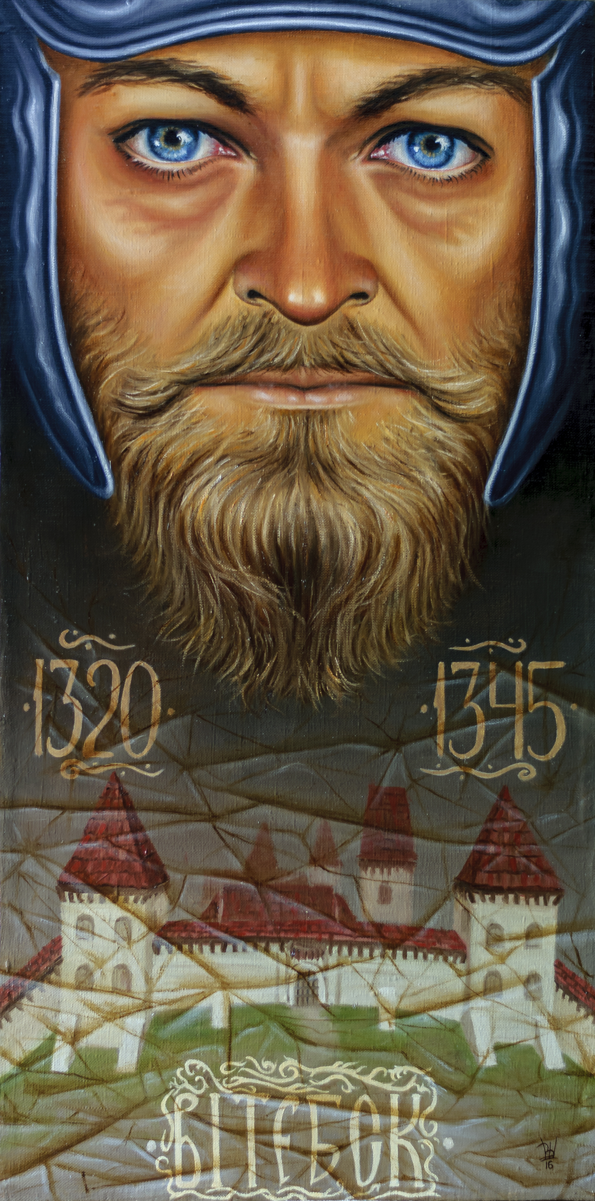 Вячеслав Юрьевич Шайнуров. Prince Olgerd