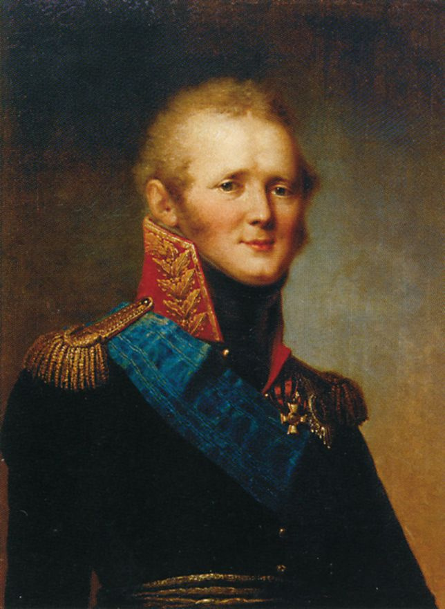 Степан Семенович Щукин. Портрет императора Александра I