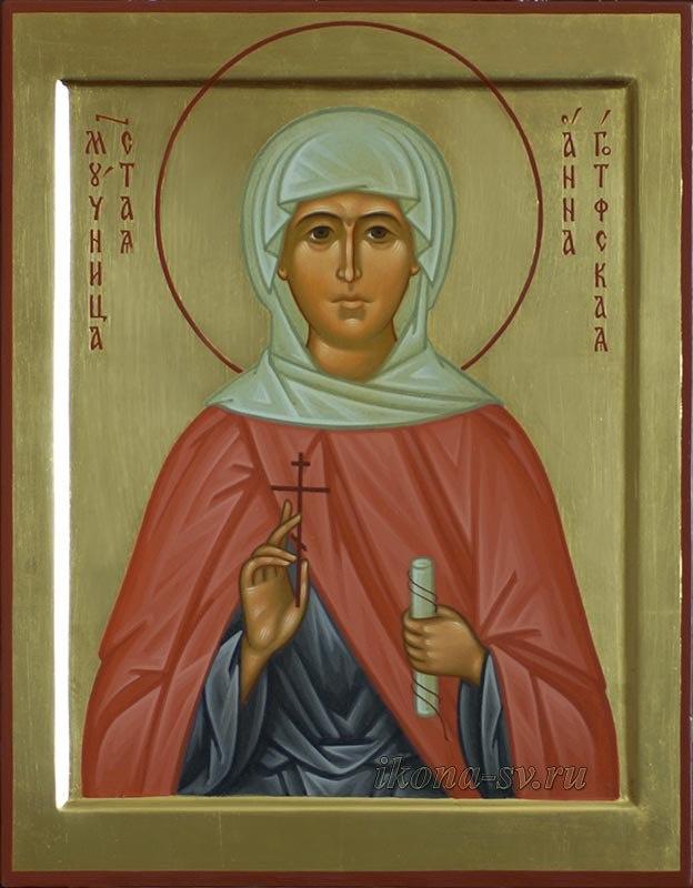 Victoria Viktorovna Sorokina. Martyr Anna Gotfskaya - analoynaya icon