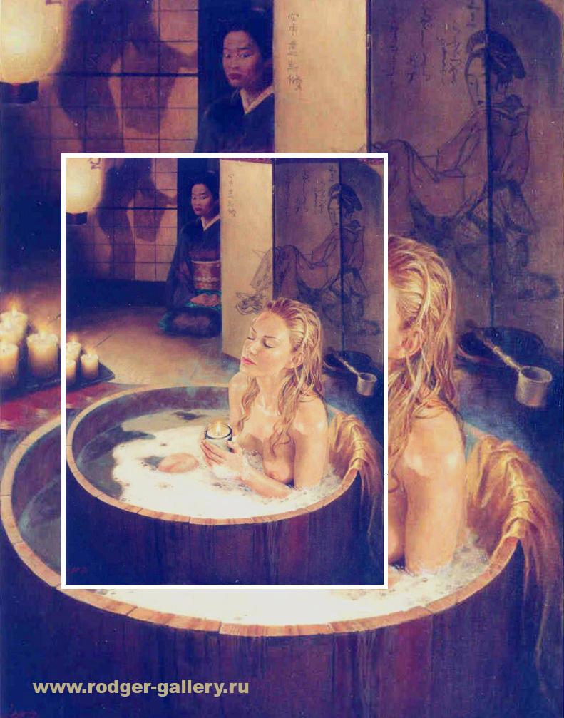Rodger. American Girl (Bath)