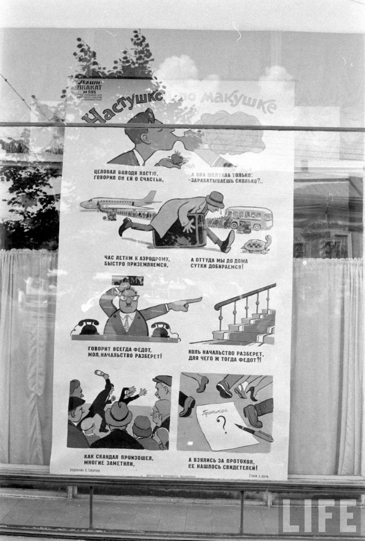 Historical photos. Agitation poster with ditties in a Moscow window
