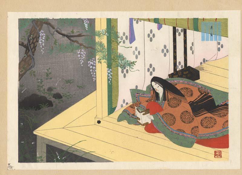 Ebina Masao. Reading