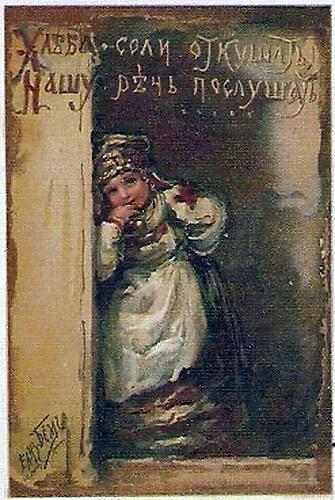 Елизавета Меркурьевна Бём (Эндаурова). Хлеба-соли откушать, нашу речь послушать