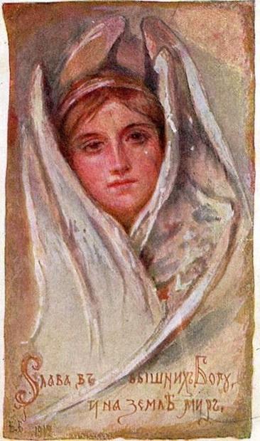 Елизавета Меркурьевна Бём (Эндаурова). Ангелы