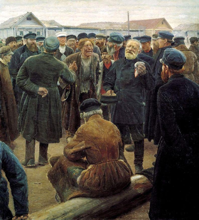 Сергей Алексеевич Коровин. На миру