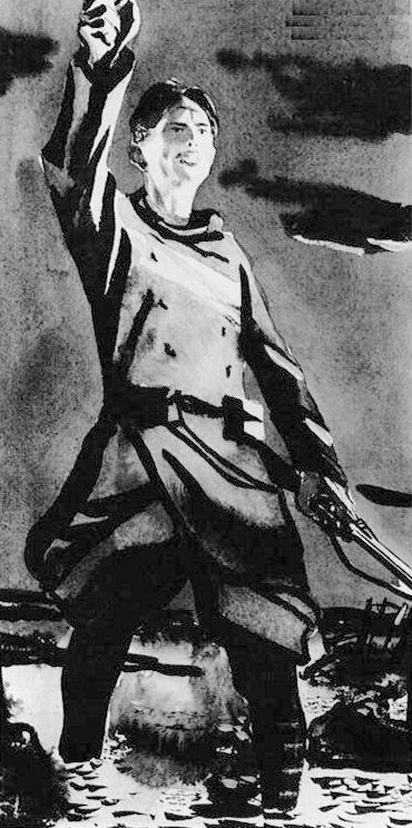 Александр Александрович Дейнека. «Когда, наконец, окончится война». Иллюстрация к книге Анри Барбюса «В огне»
