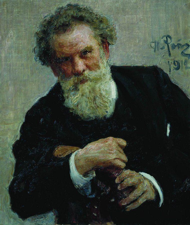 Илья Ефимович Репин. Портрет писателя В.Г.Короленко