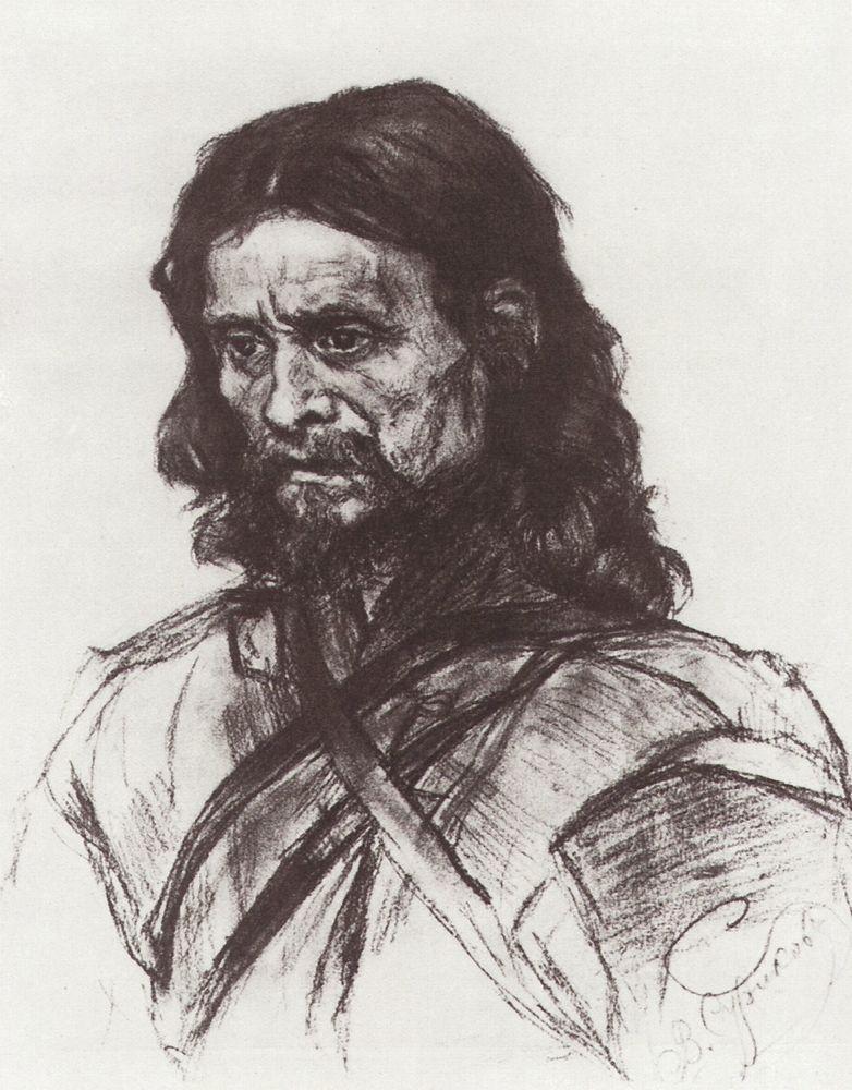 Василий Иванович Суриков. Странник