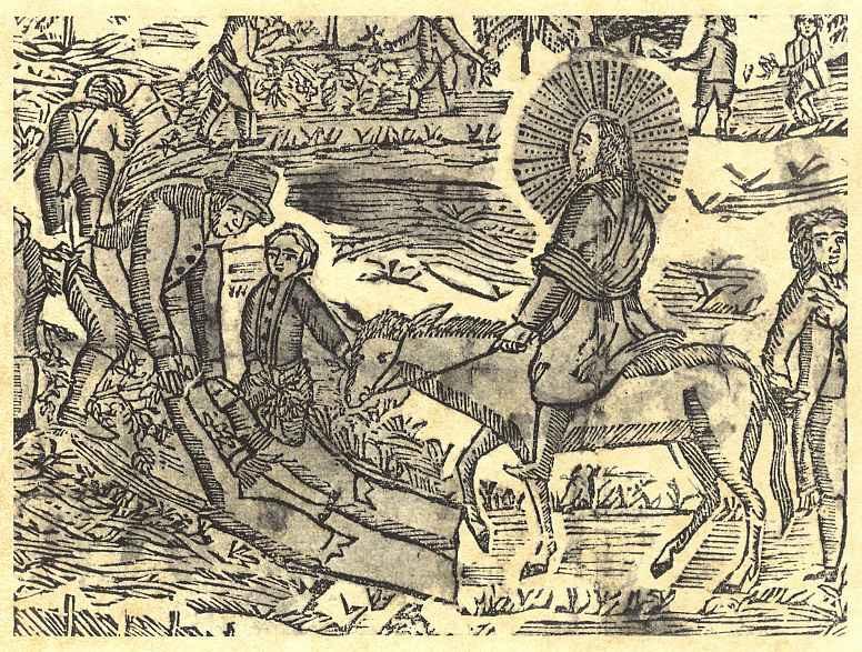 Йохан Пер Лундстрём. Въезд Христа в Иерусалим