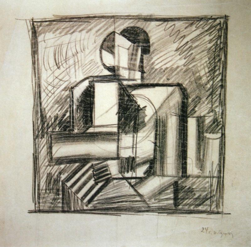 Nikolai Mikhailovich Suetin. Analytical composition. Lumberjack