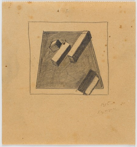 Kazimir Malevich. Composition 9 t (Suprematism: Four spatial object on a black trapezoid)