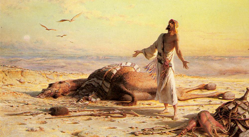 Карл Хааг. В пустыне