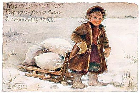 Елизавета Меркурьевна Бём (Эндаурова). Везу счастье на Новый год
