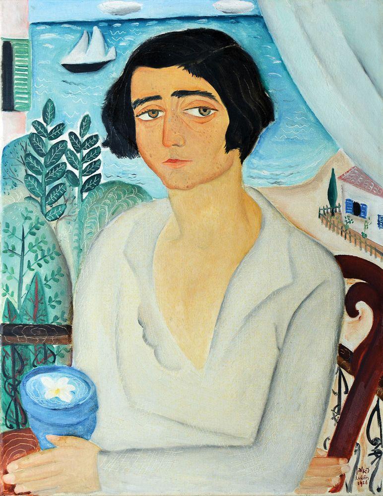 Reuven Rubin. Portrait Of Nechama Gur