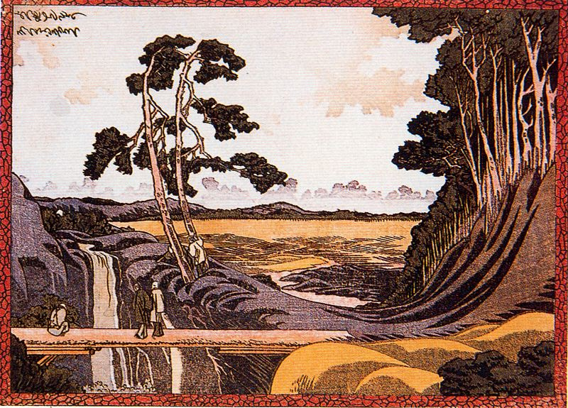 Кацусика Хокусай. Пейзаж